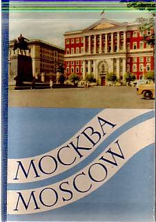 Image for MOSCOW