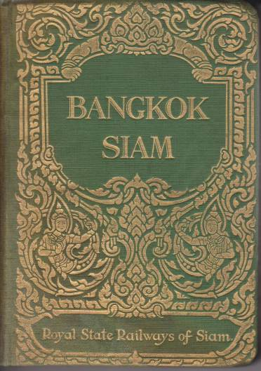 Image for GUIDE TO BANGKOK WITH NOTES ON SIAM