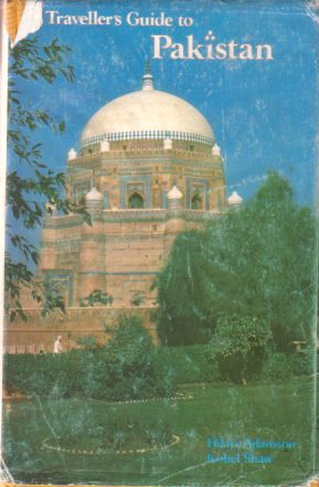 Image for A TRAVELLER'S GUIDE TO PAKISTAN