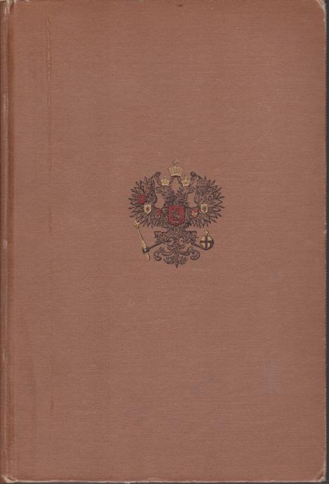 Image for THE EMPIRE OF THE TSARS AND THE RUSSIANS [VOLUME THREE ONLY] Part III the Religion