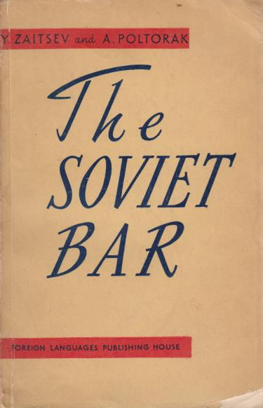 Image for THE SOVIET BAR
