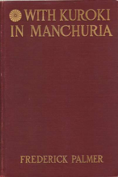 Image for WITH KUROKI IN MANCHURIA