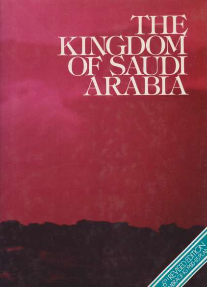 Image for THE KINGDOM OF SAUDI ARABIA