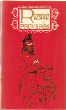 Image for RUSSIAN PROVERBS