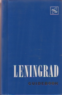 Image for LENINGRAD GUIDEBOOK