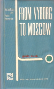 Image for FROM VYBORG TO MOSCOW BY CAR A Guide for Motorists Travelling Along the Vyborg-Leningrad-Moscow Route