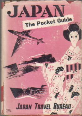 Image for JAPAN The Pocket Guide