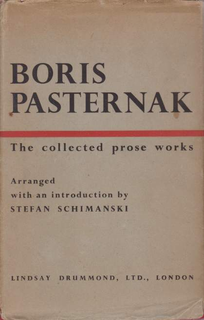 Image for THE COLLECTED PROSE WORKS