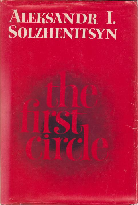 Image for THE FIRST CIRCLE
