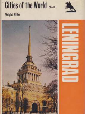 Image for LENINGRAD