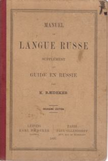 Image for MANUEL DE LANGE RUSSE Supplment Au Guide En Russie