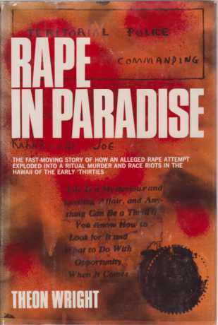 Image for RAPE IN PARADISE