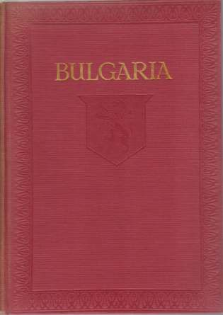 Image for BULGARIA