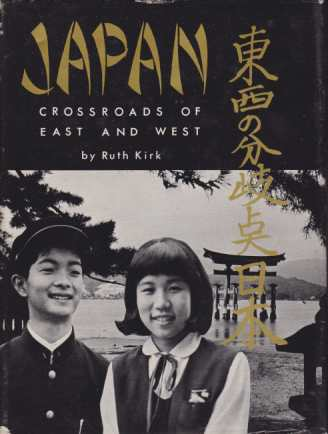 Image for JAPAN Crossroads of East and West