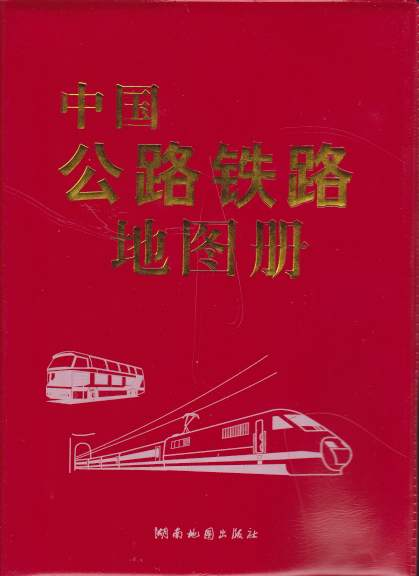 Image for rail road Atlas of China
