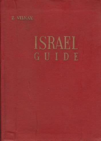 Image for THE GUIDE TO ISRAEL