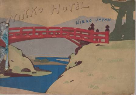 Image for BOOKLET NIKKO HOTEL, JAPAN