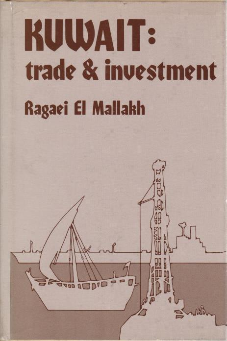 Image for KUWAIT: TRADE AND INVESTMENT