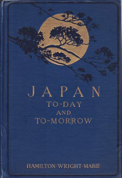 Image for JAPAN TO-DAY AND TO-MORROW