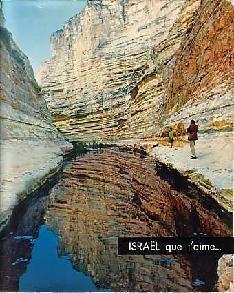 Image for ISRAEL QUE J'AIME