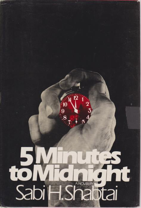 Image for 5 MINUTES TO MIDNIGHT