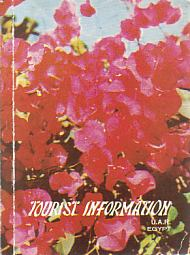 Image for TOURIST INFORMATION U.A.R. AND EGYPT